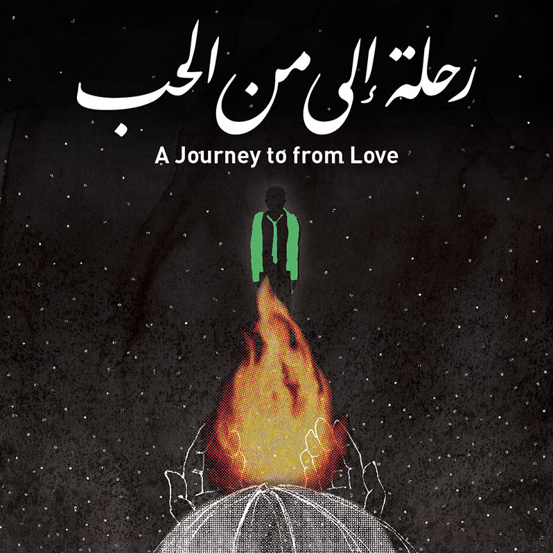A Journey to from Love
